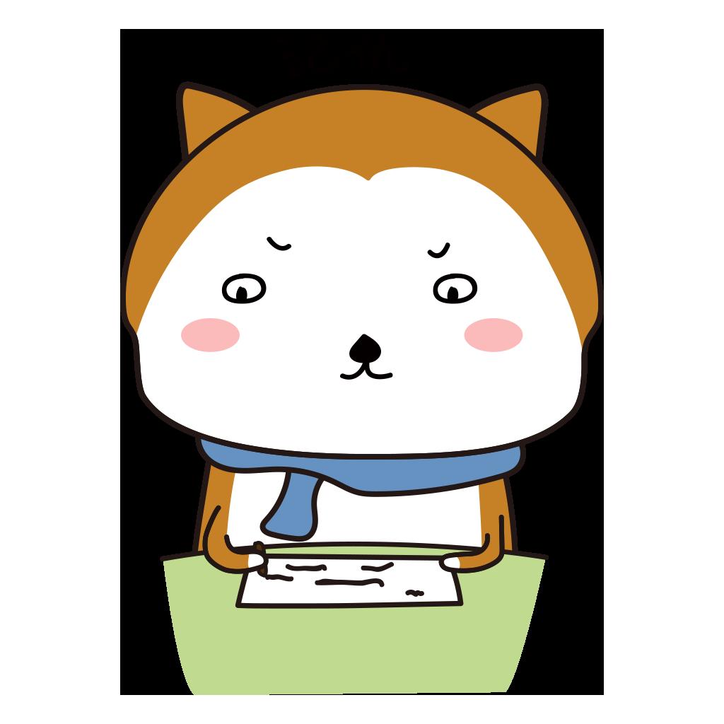 Wangzai messages sticker-5