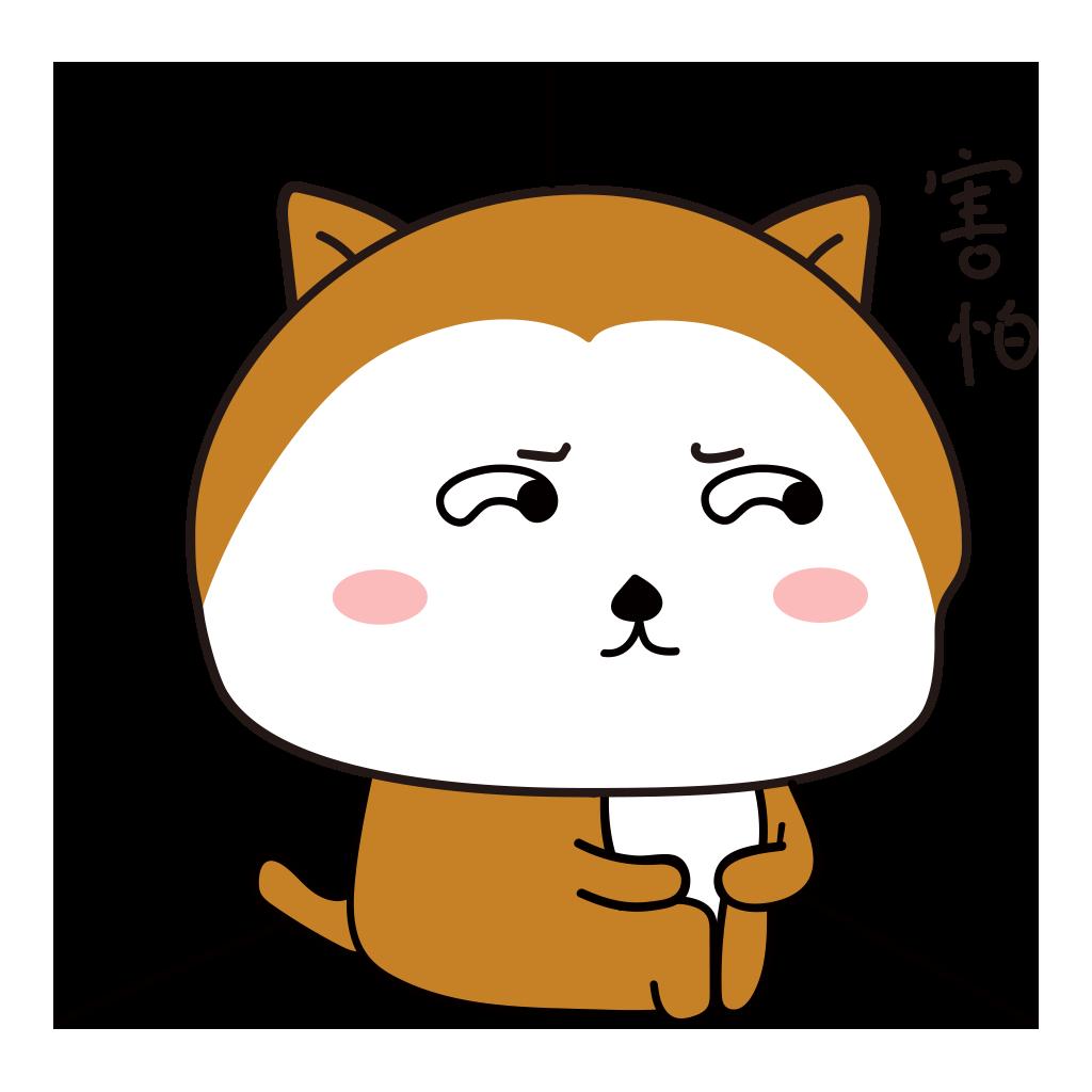 Wangzai messages sticker-7