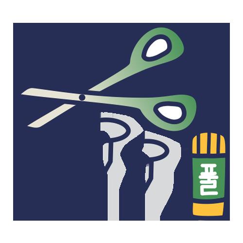 TERAHE messages sticker-0