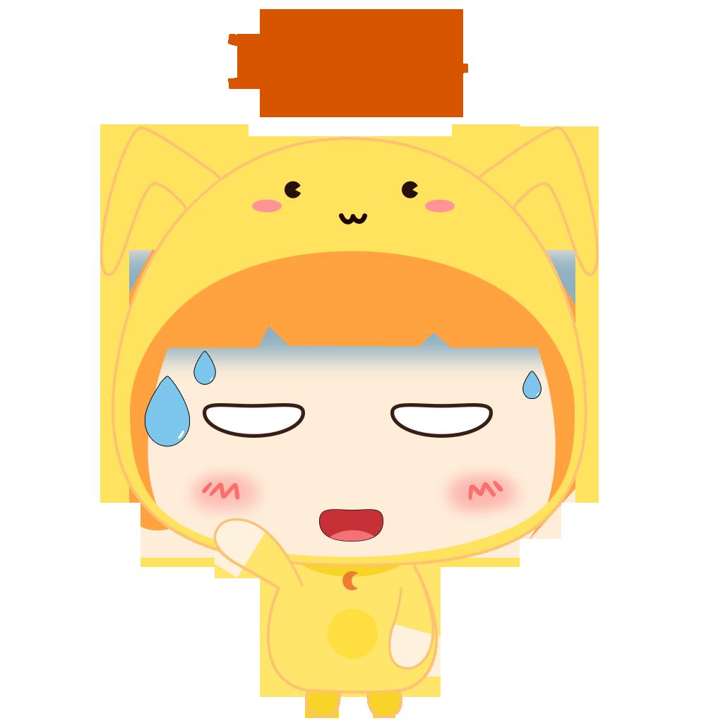 Rubbit Miao messages sticker-11