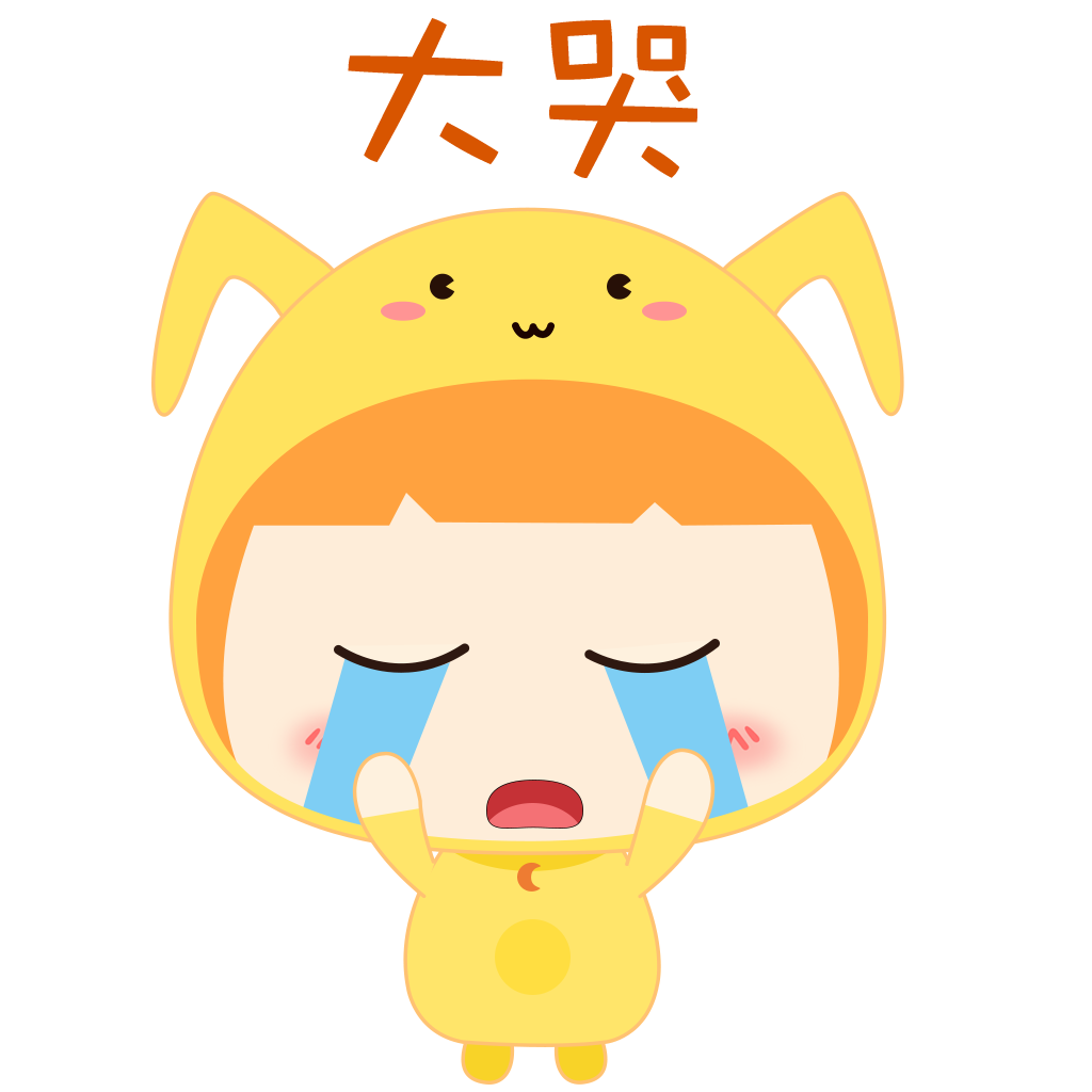 Rubbit Miao messages sticker-4