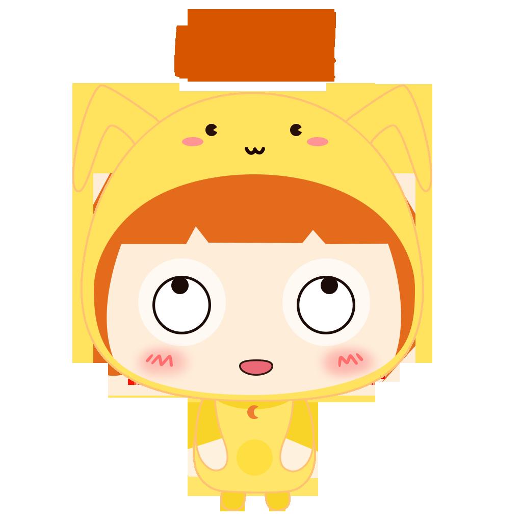 Rubbit Miao messages sticker-1