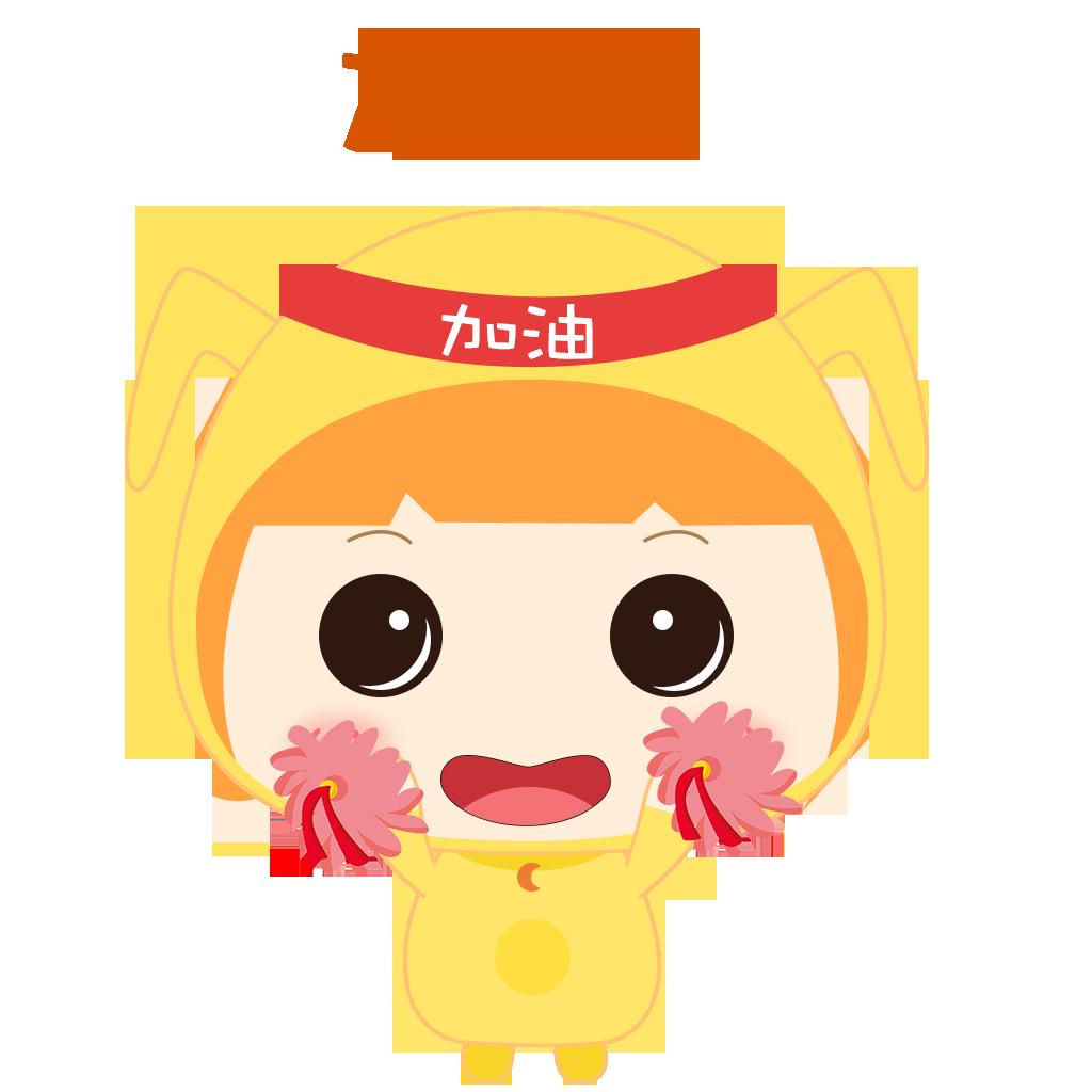 Rubbit Miao messages sticker-8