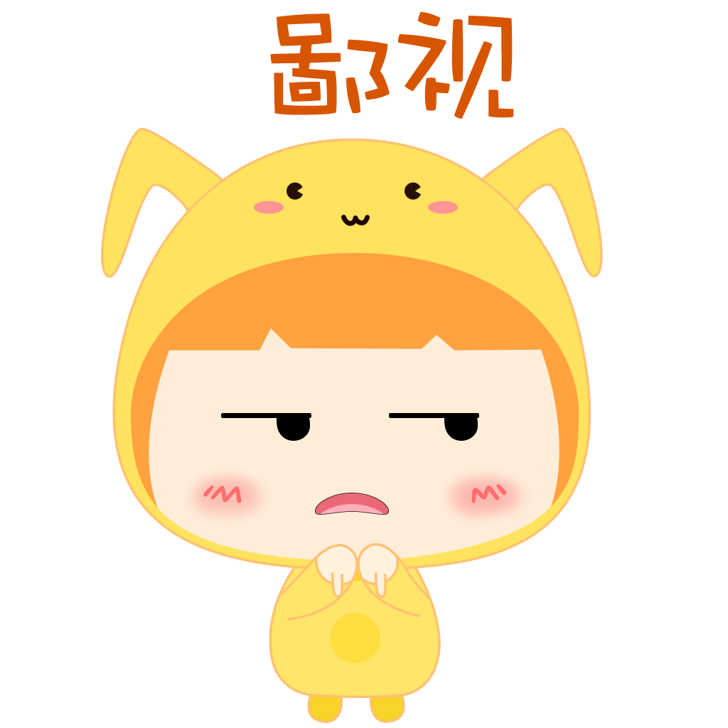 Rubbit Miao messages sticker-2