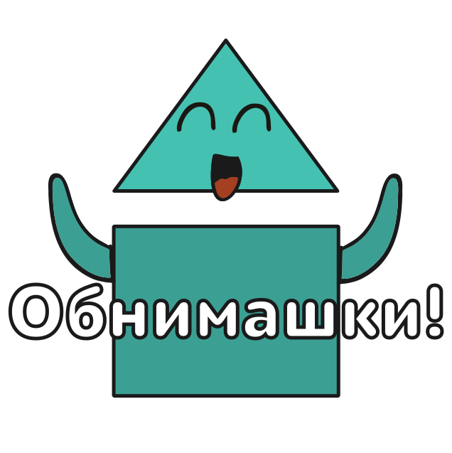 Квик - мобильная база messages sticker-0