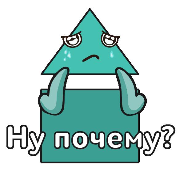 Квик - мобильная база messages sticker-2