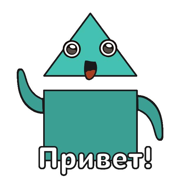 Квик - мобильная база messages sticker-3
