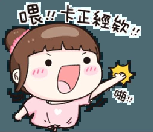 鱼子酱的夏天 messages sticker-9