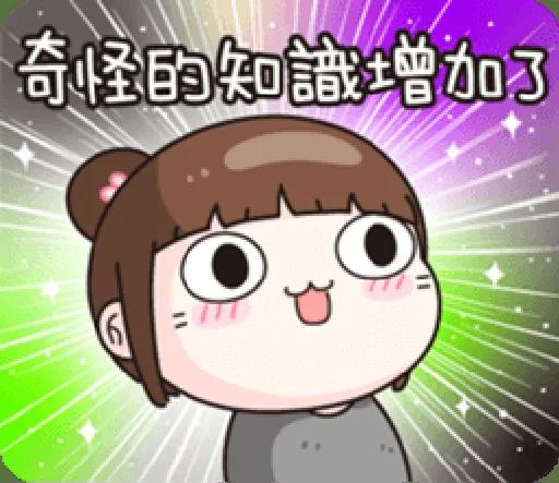 鱼子酱的夏天 messages sticker-11