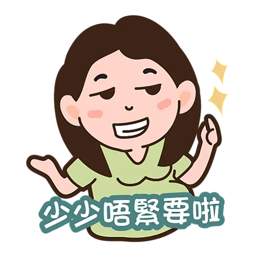 Happy life pregnant Mami messages sticker-4