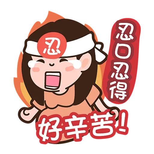 Happy life pregnant Mami messages sticker-5