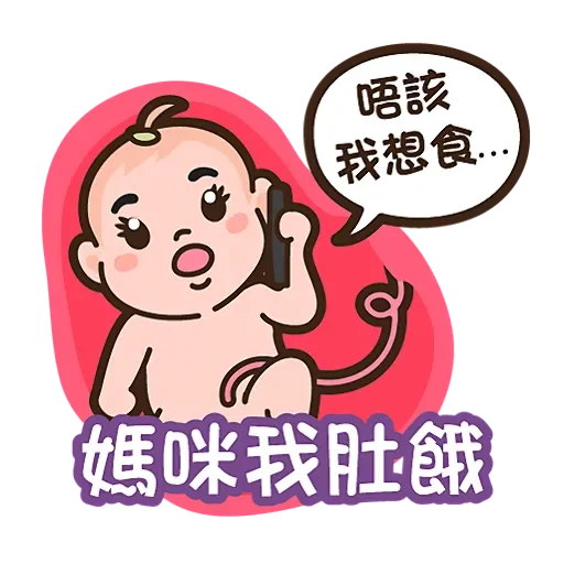 Happy life pregnant Mami messages sticker-6