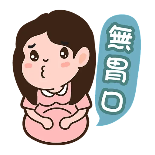 Happy life pregnant Mami messages sticker-11