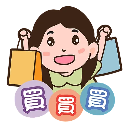 Happy life pregnant Mami messages sticker-1