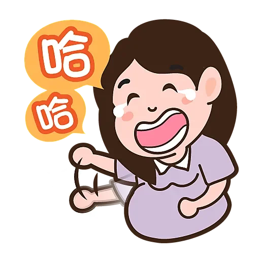 Happy life pregnant Mami messages sticker-9