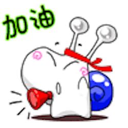 BlueSnail messages sticker-9