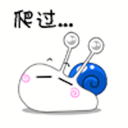 BlueSnail messages sticker-4
