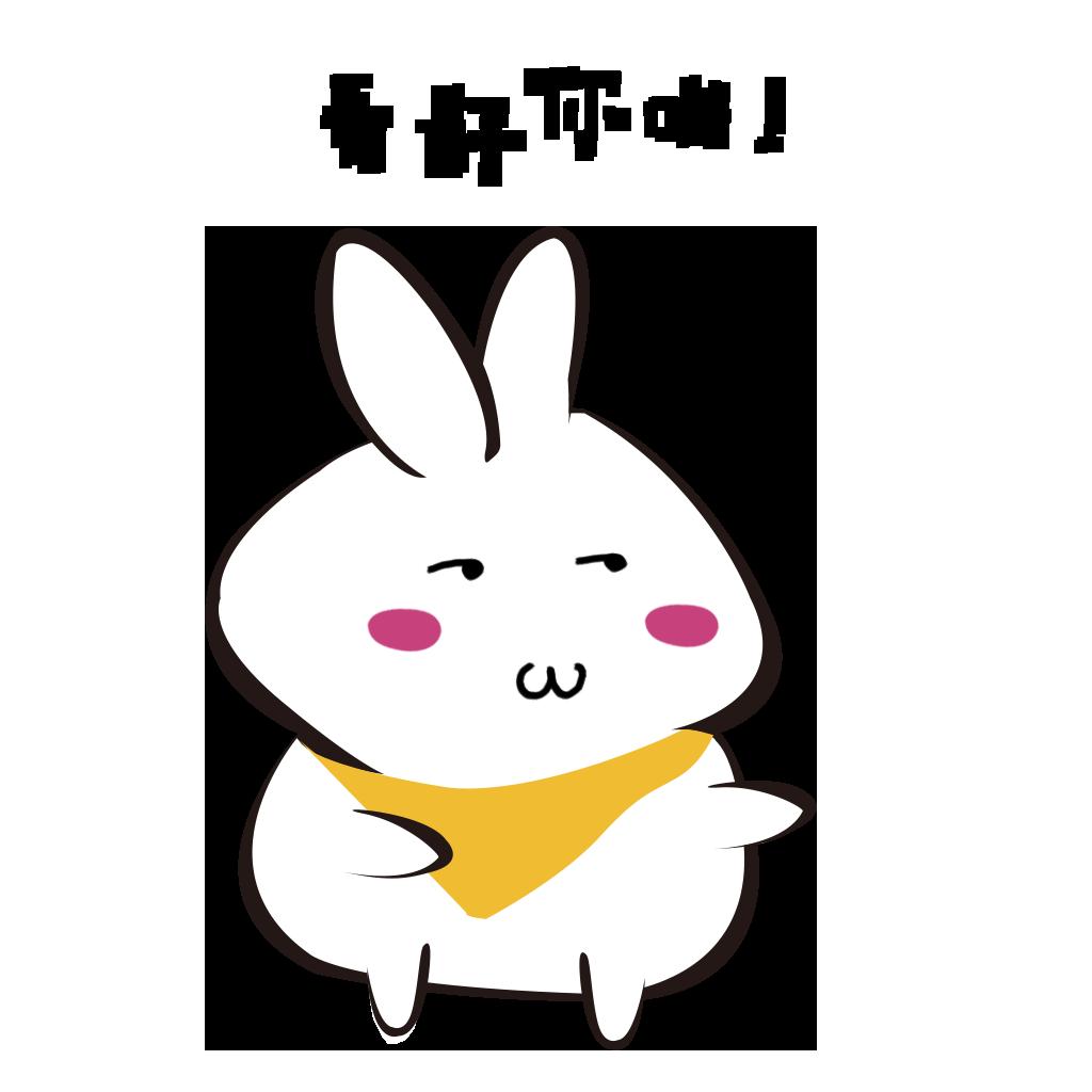 White rabbit+ messages sticker-10