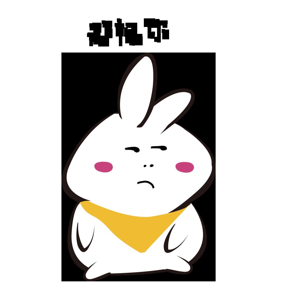 White rabbit+ messages sticker-2