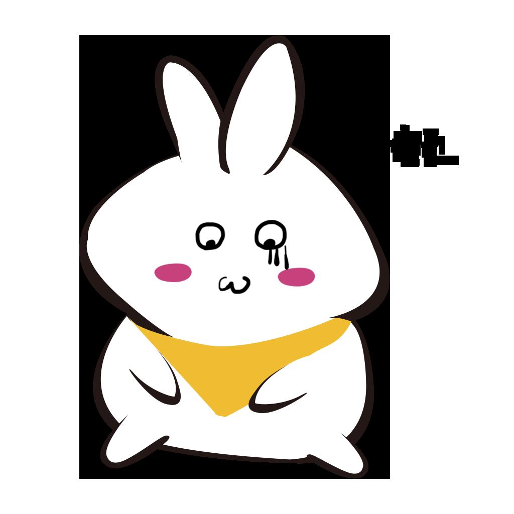 White rabbit+ messages sticker-3