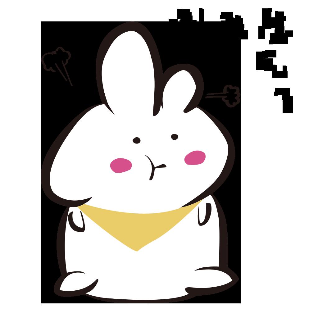 White rabbit+ messages sticker-8