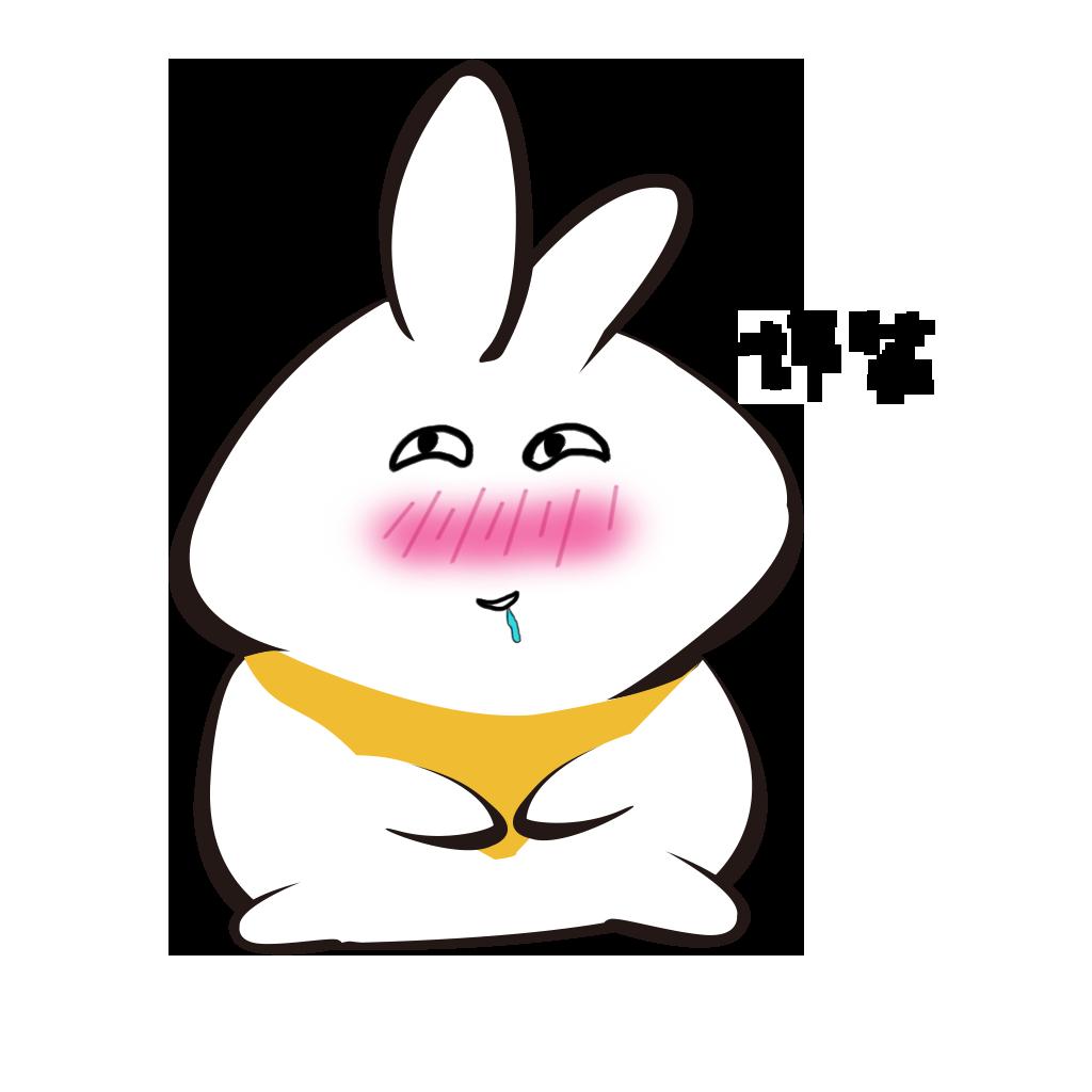 White rabbit+ messages sticker-9