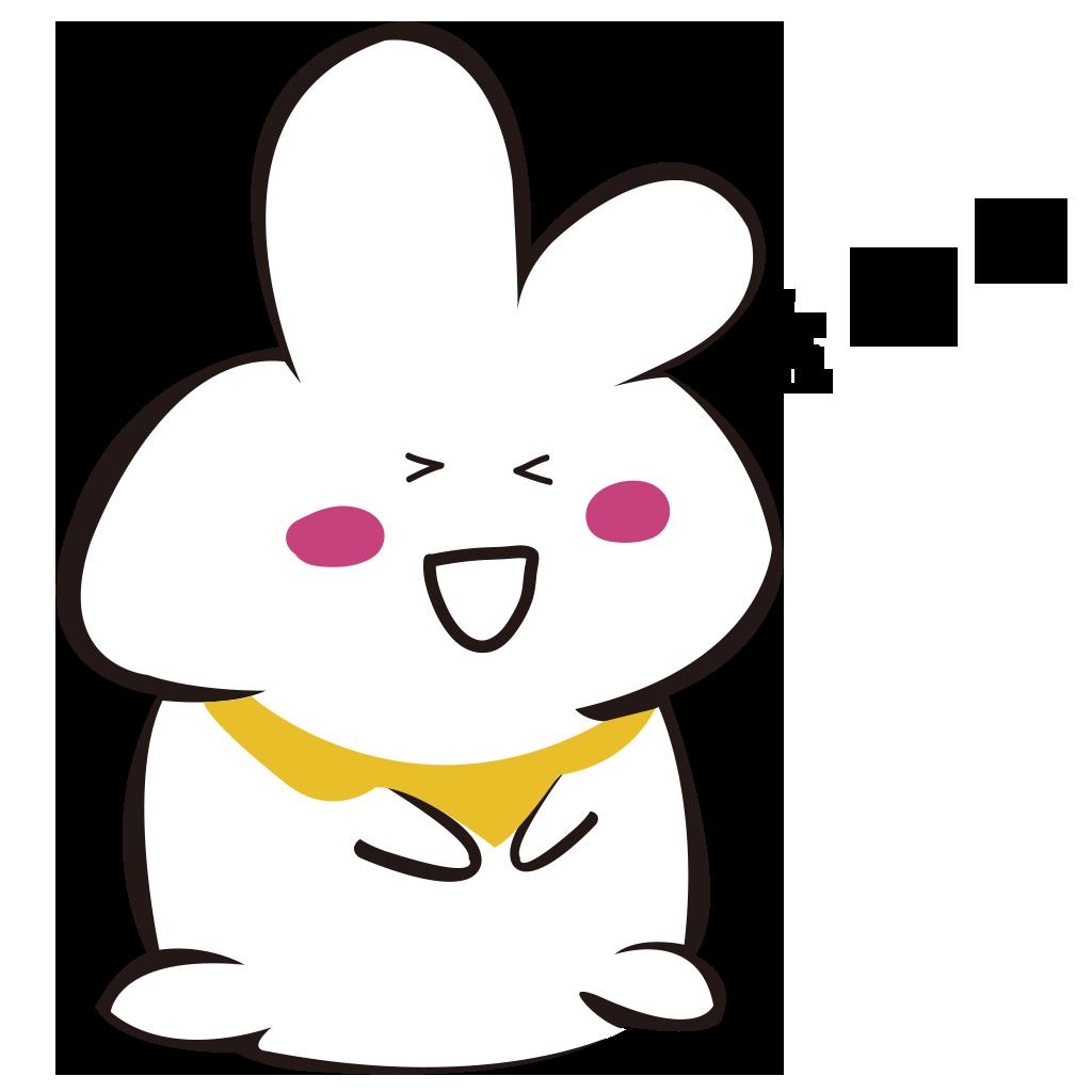 White rabbit+ messages sticker-6