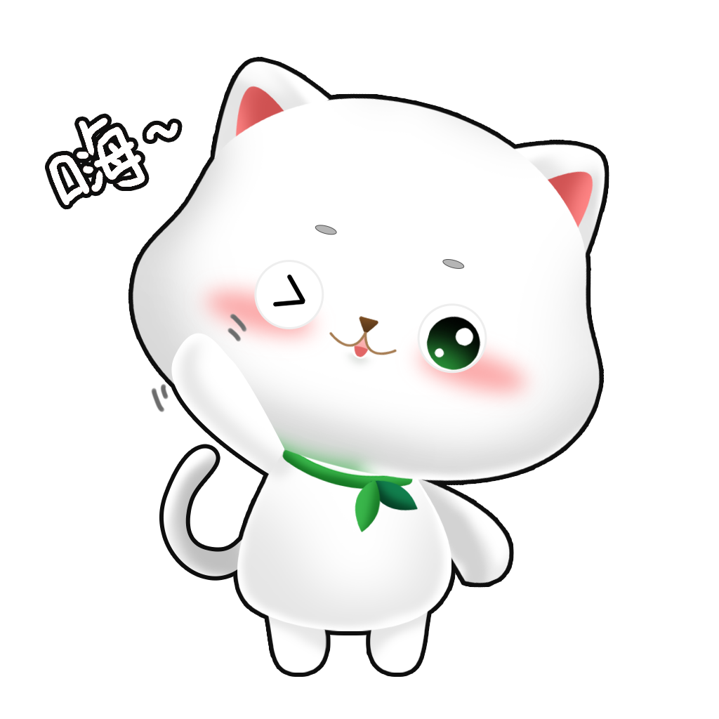 Kitty meow+ messages sticker-10
