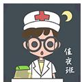 DoctorHa messages sticker-8