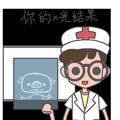 DoctorHa messages sticker-4