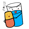 Capsule-Sticker messages sticker-10