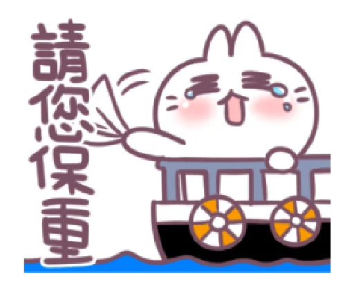 布布兔 messages sticker-3