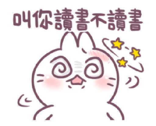 布布兔 messages sticker-4