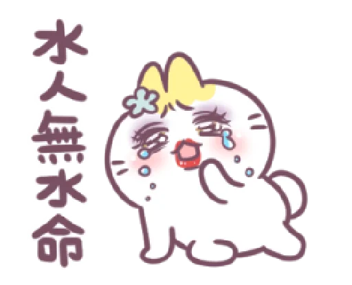 布布兔 messages sticker-9