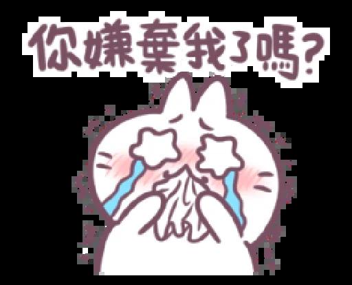布布兔 messages sticker-1
