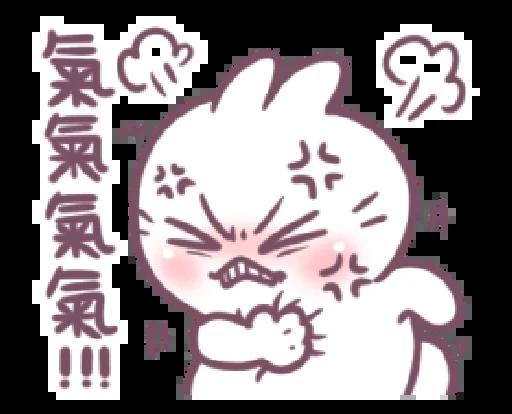 布布兔 messages sticker-5