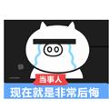 Qimomaialino messages sticker-1