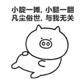 Qimomaialino messages sticker-5