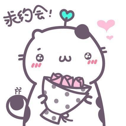 Miao Gu messages sticker-4