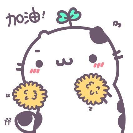 Miao Gu messages sticker-5