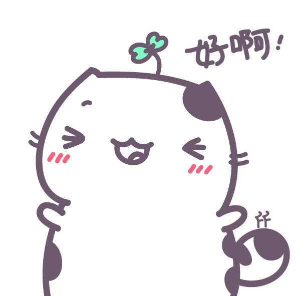 Miao Gu messages sticker-8
