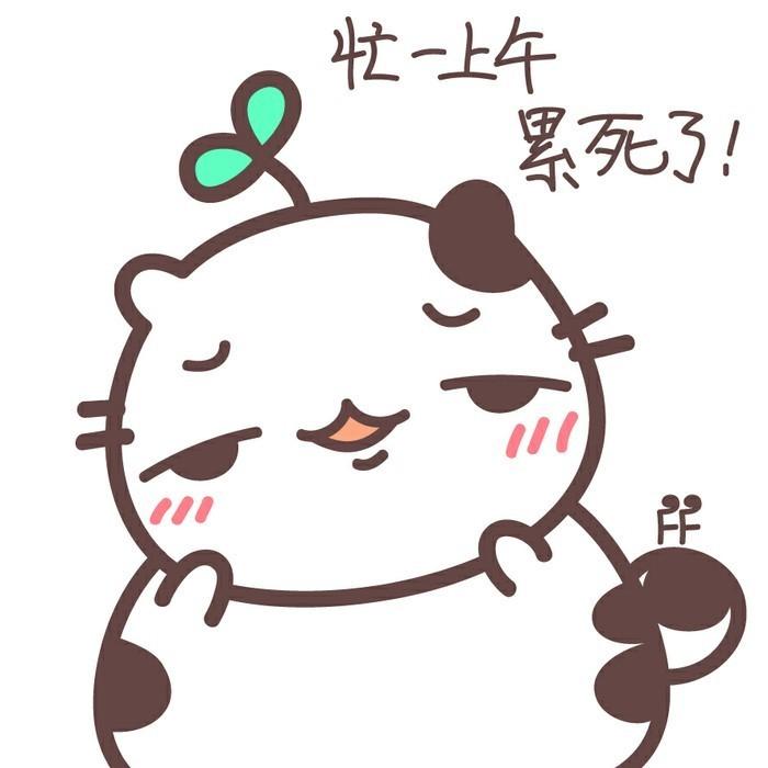 Miao Gu messages sticker-0