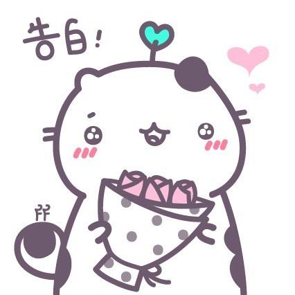 Miao Gu messages sticker-3