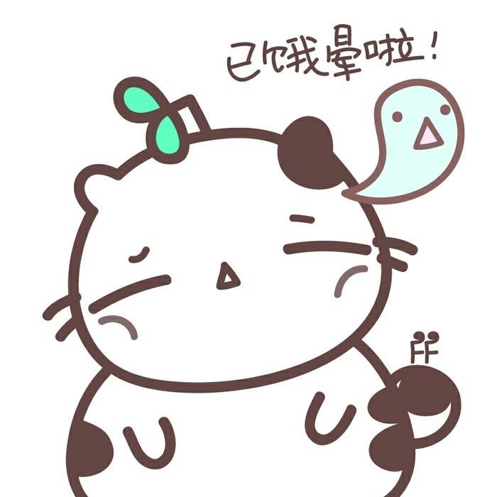 Miao Gu messages sticker-2