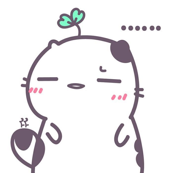 Miao Gu messages sticker-6