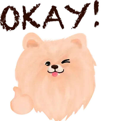 Cool KK Lucky Poodle messages sticker-4