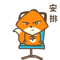 Little Fox At Anheqiao messages sticker-1