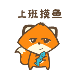 Little Fox At Anheqiao messages sticker-11
