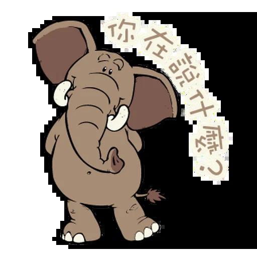 欢乐动物园-贴纸 messages sticker-7