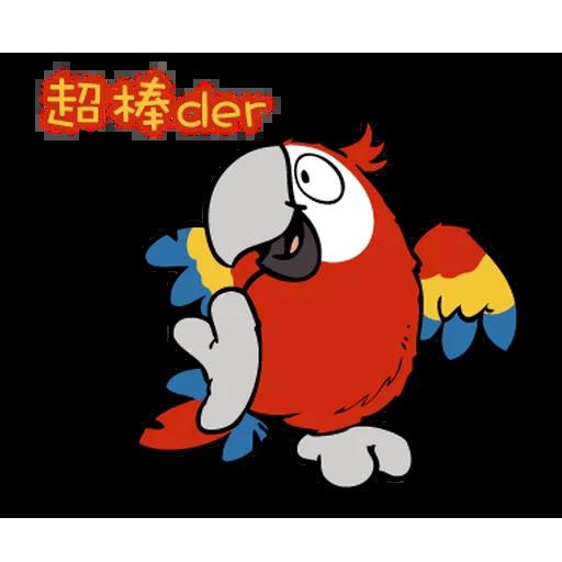 欢乐动物园-贴纸 messages sticker-9